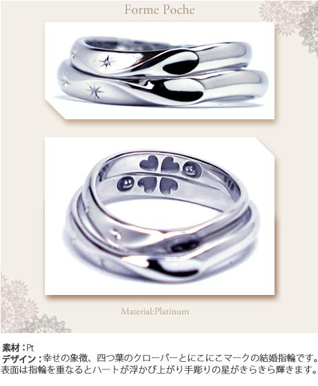 にこちゃんマークオーダーメイド結婚指輪w800