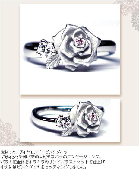 大きなバラのエンゲージリングw628