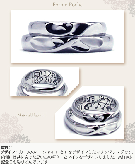 音楽奏でるオーダーメイド結婚指輪w659