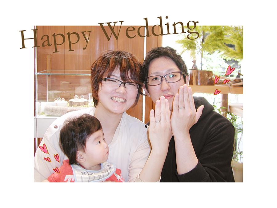 hi161113w1071c01 結婚指輪オーダーメイド大阪