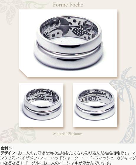 海オーダーメイド結婚指輪w528
