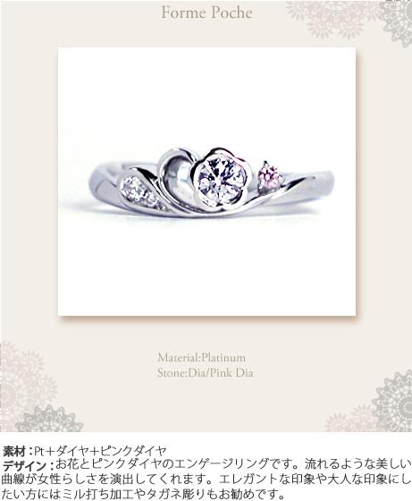 お花のオーダーメイド婚約指輪w663