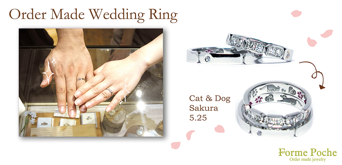hi161112w1012-made-to-order-wedding-ring-%e5%a4%a7%e9%98%aa-%e5%85%b5%e5%ba%ab-%e3%83%8d%e3%82%b3-%e7%8a%ac-%e6%a1%9c