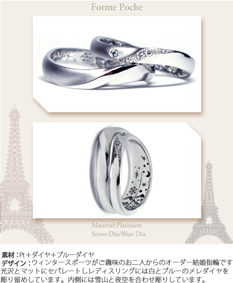 美しいS字ラインオーダーメイド結婚指輪w837