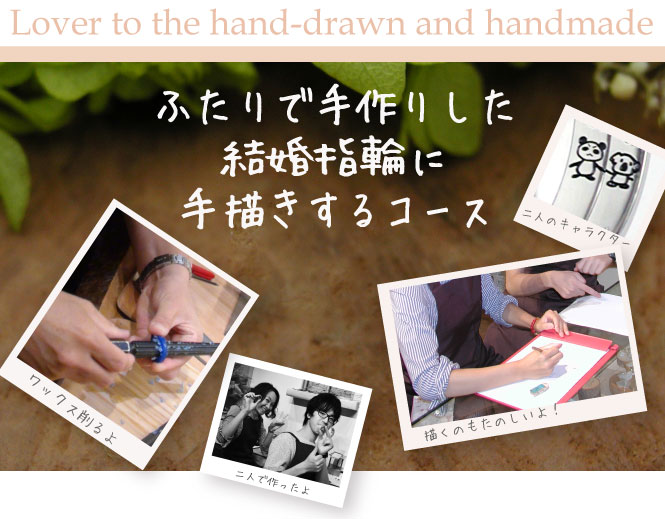 handmade-draw-01