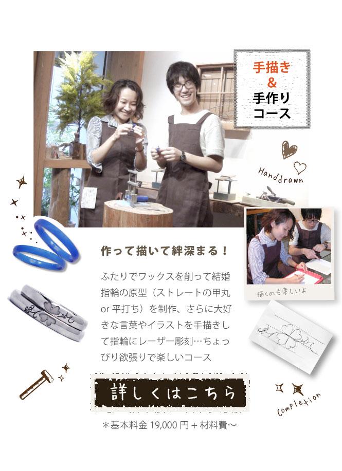 handmade-type-01