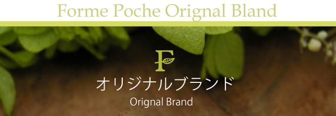 original-brand-01