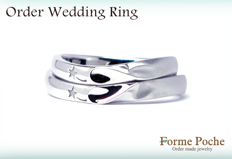 hi161202w1053-R1 オーダーメイド結婚指輪 大阪 流星 イニシャルハート