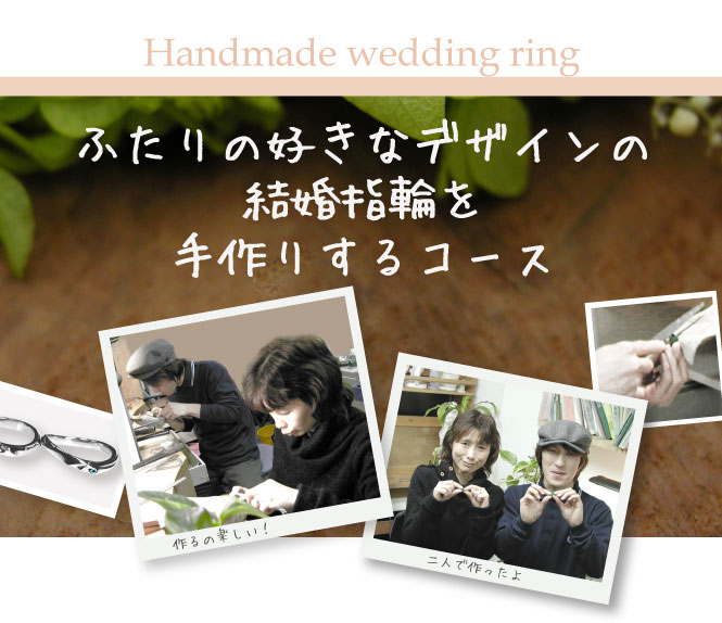handmade-free-01