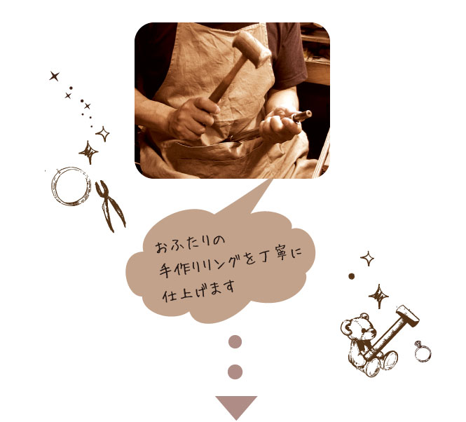 handmade-free-06
