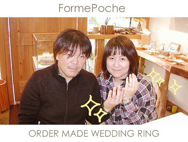 オーダーメイド結婚指輪大阪フォルムポッシュ ネコ刻印 思い出の灯台w1044-01b