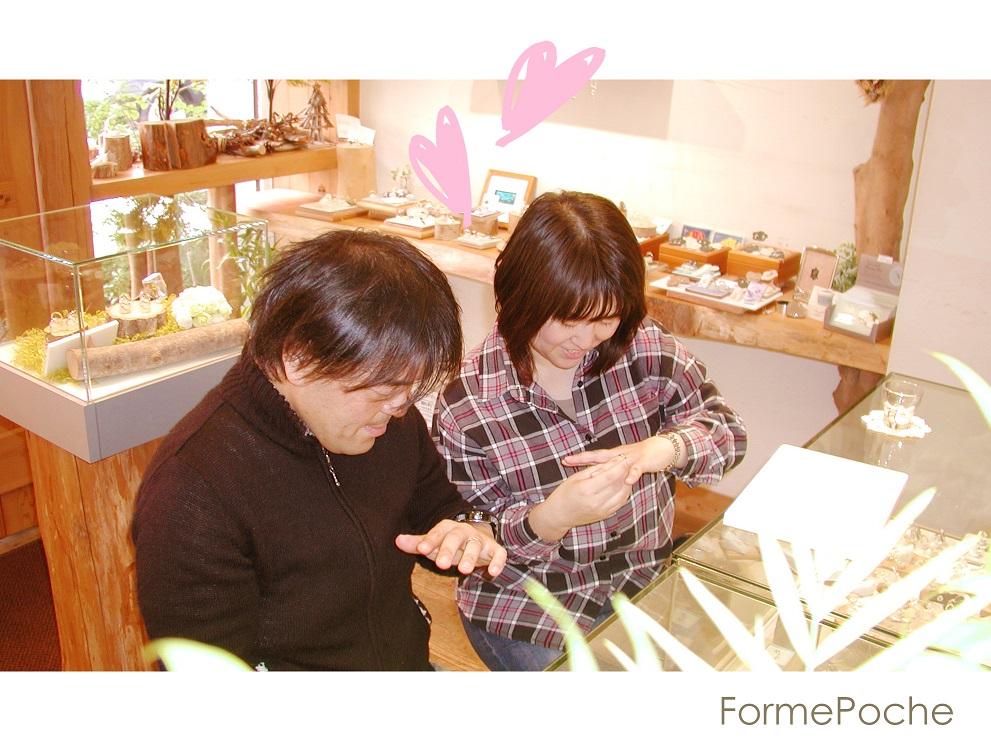 オーダーメイド結婚指輪大阪フォルムポッシュ ネコ刻印 思い出の灯台w1044-02