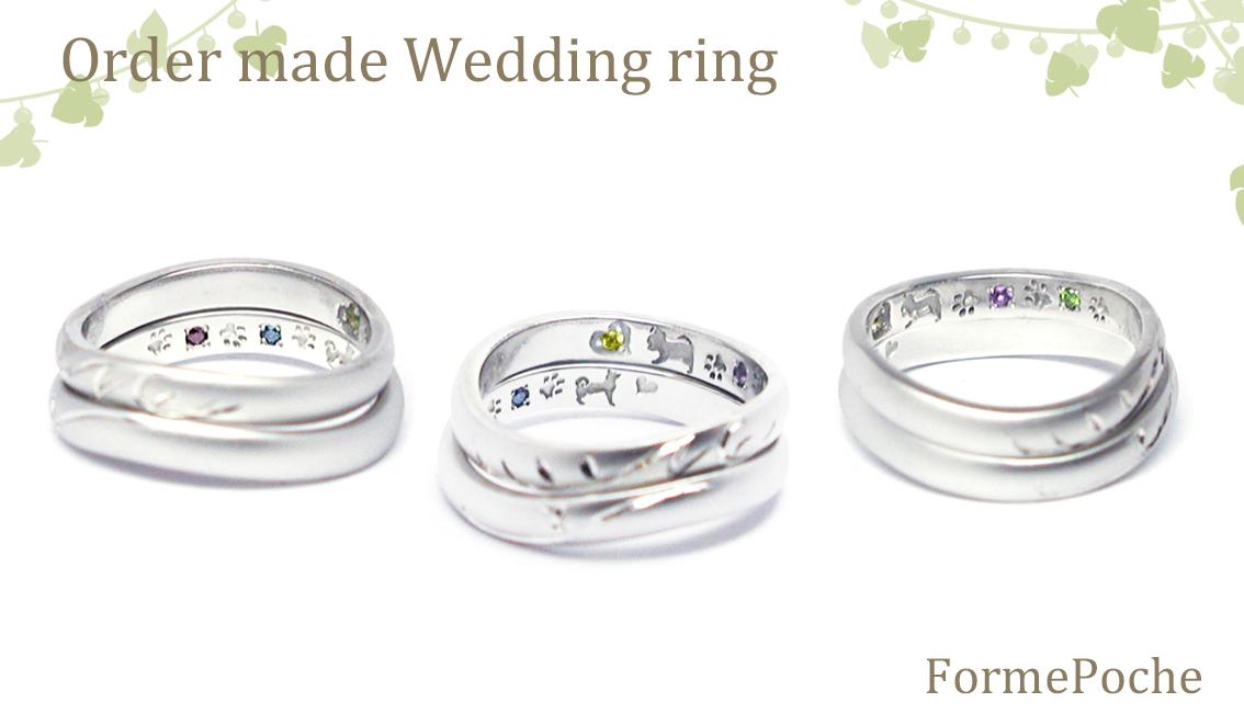 hi-w1061-R2 オーダーメイド結婚指輪 フォルムポッシュ大阪 内彫り 愛犬 チワワ 柴犬 内石