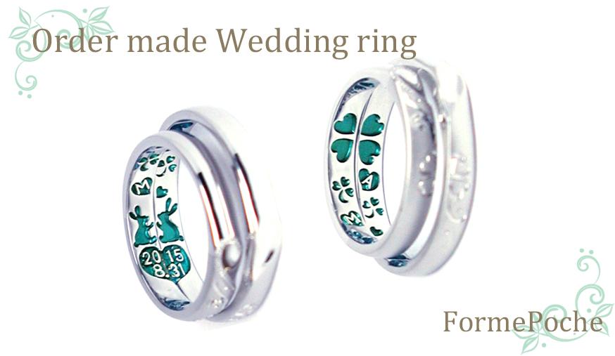 クローバー イニシャル 手彫り 結婚指輪 刻印 大阪w1066hi02
