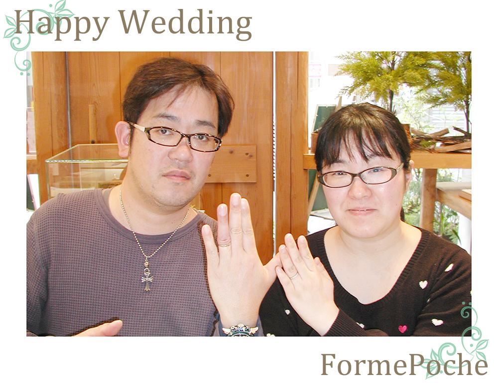 オーダーメイド ハンドメイド 結婚指輪 刻印 大阪w1066hiC01