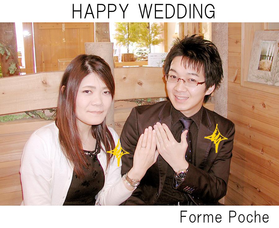 w1062-1 オーダーメイド結婚指輪フォルムポッシュ大阪