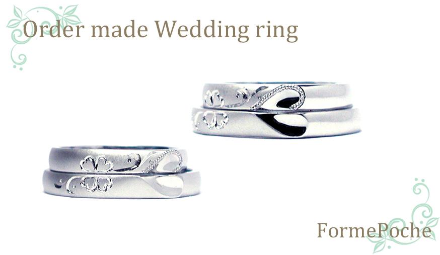クローバー イニシャル 手彫り 結婚指輪 オーダーメイド 大阪w1066hi01
