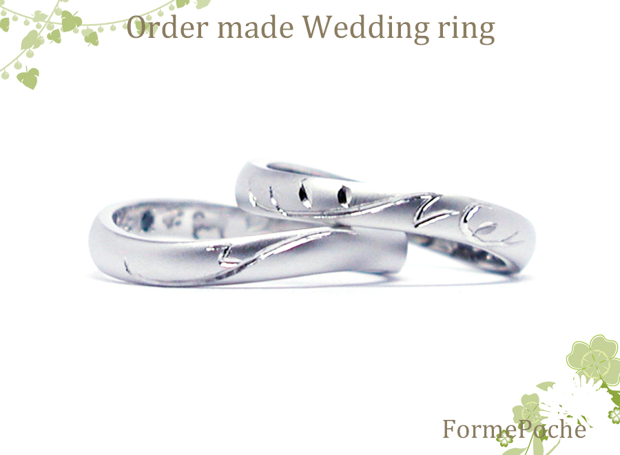 hi-w1061-R1 オーダーメイド結婚指輪 フォルムポッシュ大阪 イニシャル 手彫り