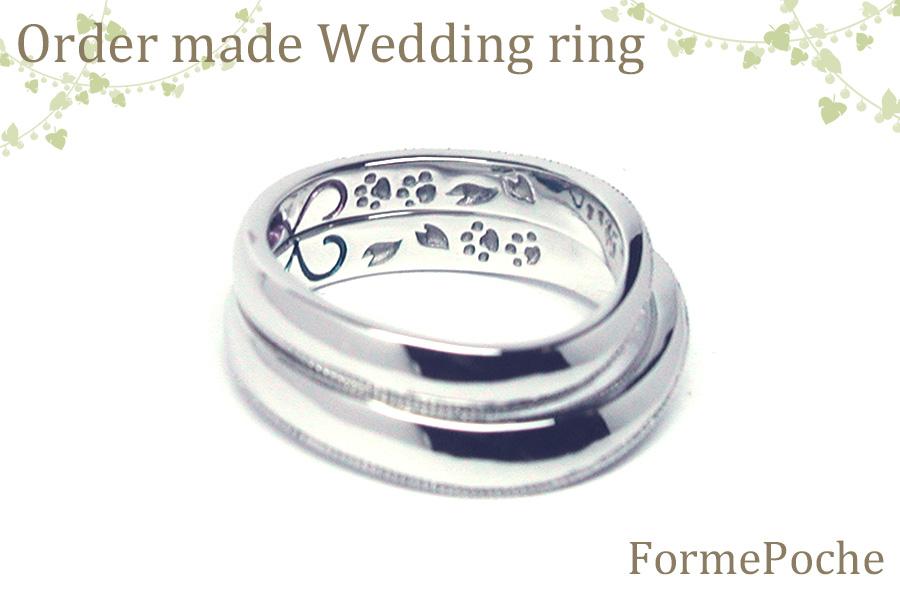 hiw1056r04 結婚指輪 大阪 内彫り 刻印 ネコの足跡 桜