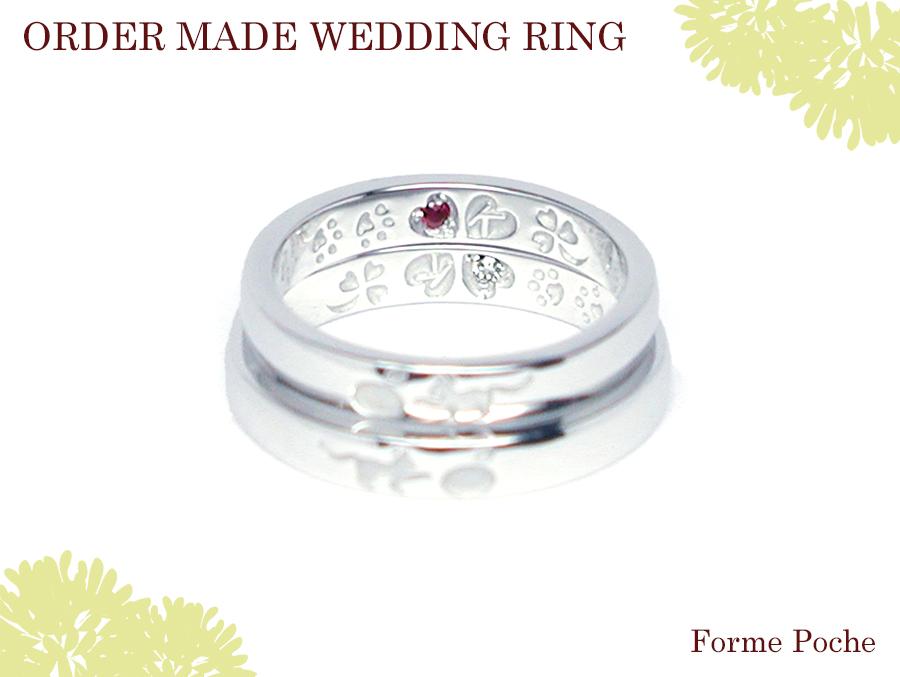 hiw1050-R02 オーダーメイド 結婚指輪 クローバー イニシャル 誕生石