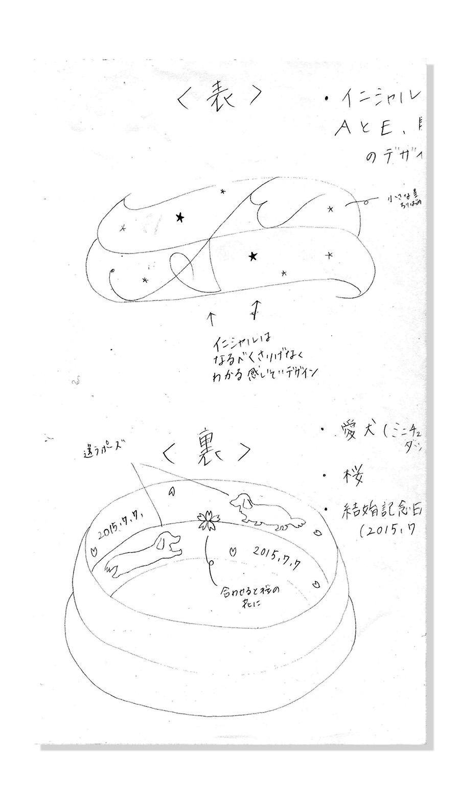 hi170428w1078デザイン02 大阪 心斎橋 オーダー結婚指輪 ダックスフント 桜 愛犬
