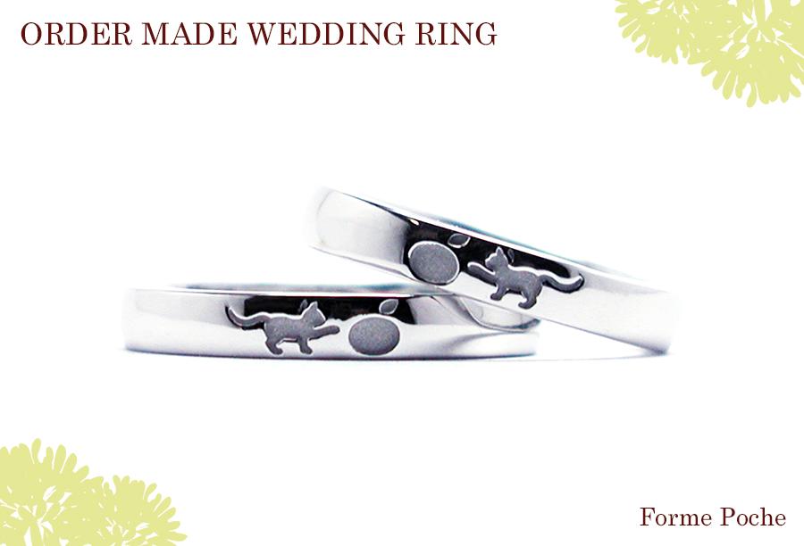 hiw1050-01 オーダーメイド 結婚指輪 ネコ みかん