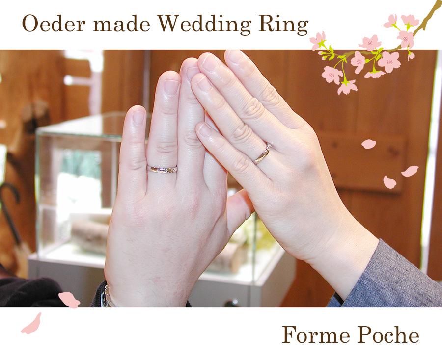 hi170428w1078 大阪 心斎橋 オーダー結婚指輪