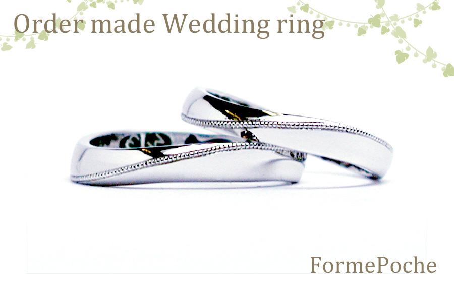 hiw1056r01 オーダー 結婚指輪 大阪 ミル プラチナ