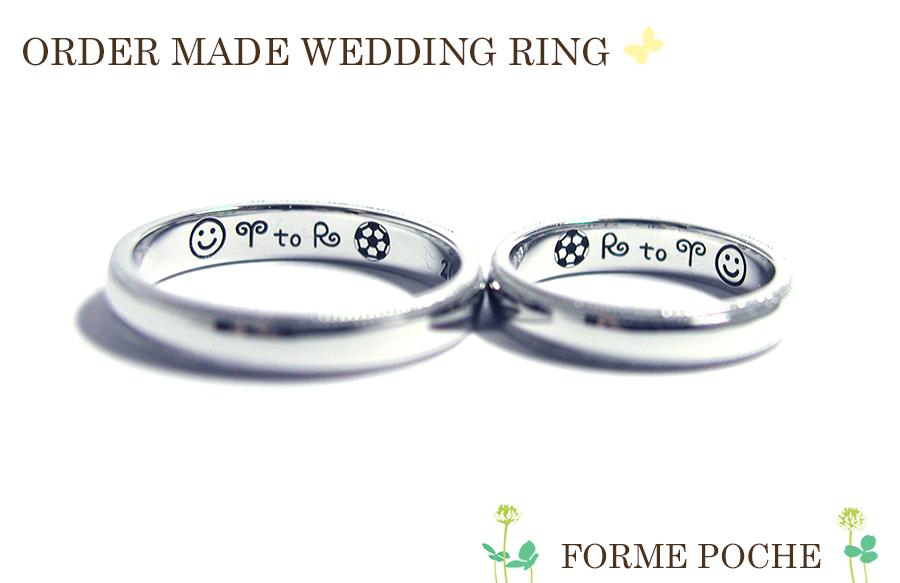 hi170428w1068-R02 オーダーメイドの結婚指輪 大阪 ミナミ 内側刻印 クローバー イニシャル 手書き