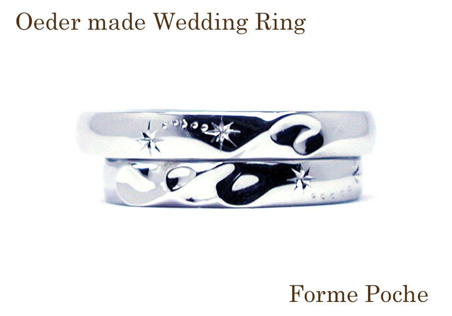 hi170428w1078R01 大阪 心斎橋 オーダー イニシャルの結婚指輪