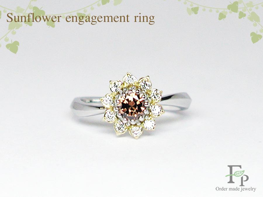 hi170504w1049 婚約指輪 ひまわり 大阪 フォルムポッシュ01