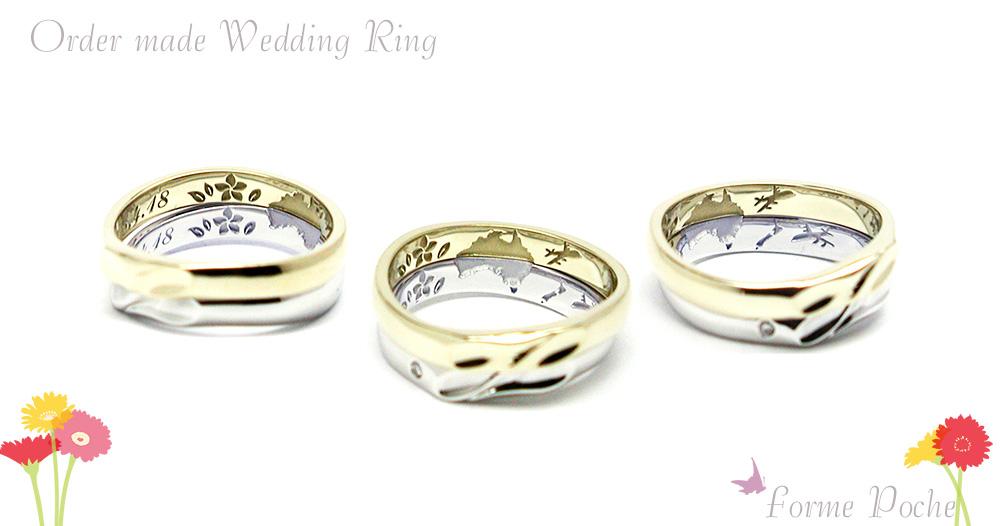 hi170513w1086-03 オーダーメイドの結婚指輪 大阪 ゴールド イニシャル ダイヤ