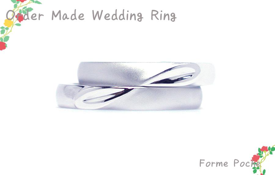 w1077hi170525w1077R1 無限 シンプル オーダーメイド結婚指輪