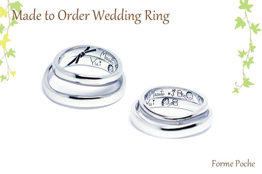hi170512w1081R02 オーダーメイドの結婚指輪 裏側 手書き 刻印
