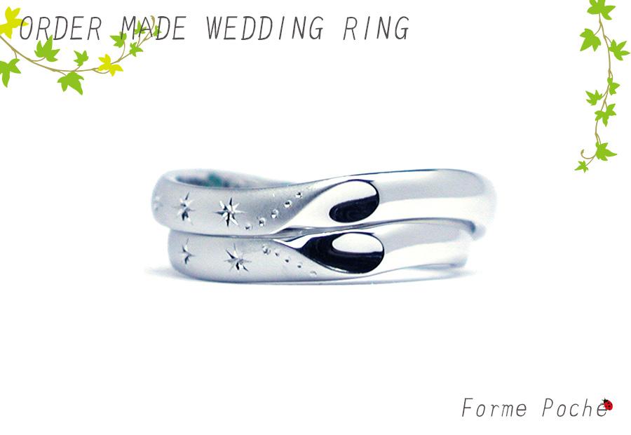 hiw1059-Ring01 オーダーメイド 結婚指輪 星 ハート