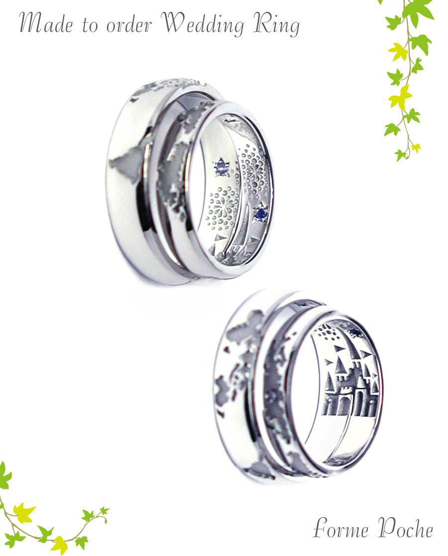 hi170518w946-R2 オーダーメイドの結婚指輪 内側 お城 花火
