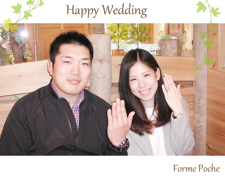 hi170512w1081-02 オーダーメイドの結婚指輪 フォルムポッシュ 大阪