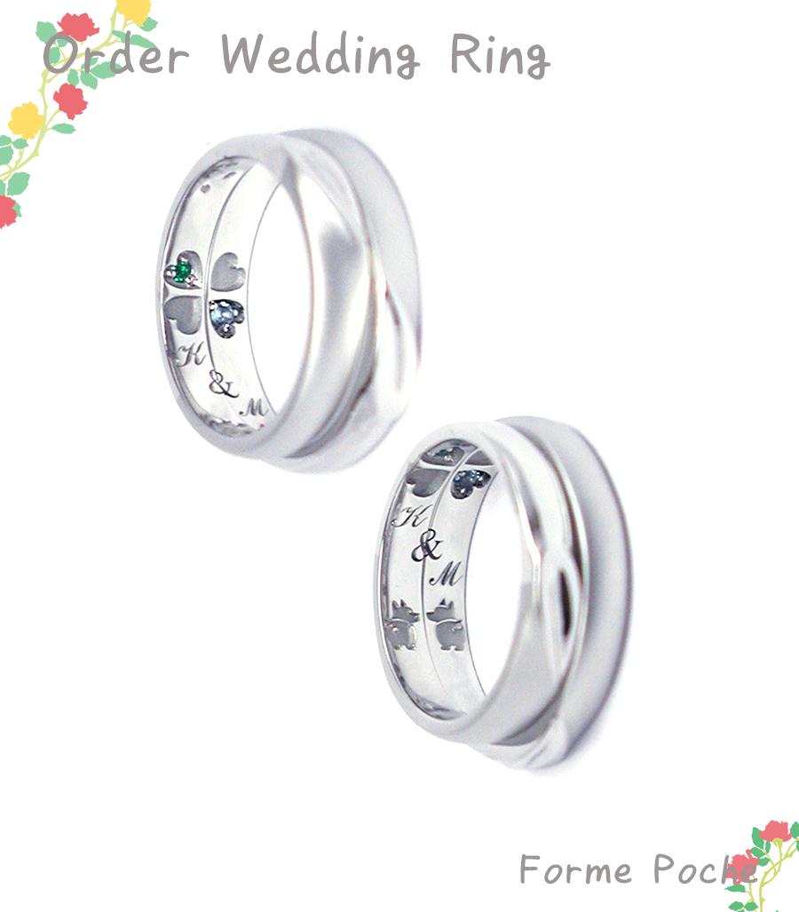 w1077 hi170525w1077R3 裏側刻印 愛犬 クローバー 誕生石 オーダーメイド結婚指輪
