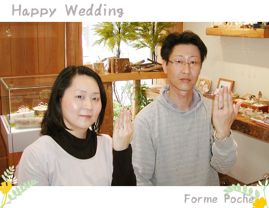hi170526w1089-1 オリジナルの結婚指輪 アニバーサリー