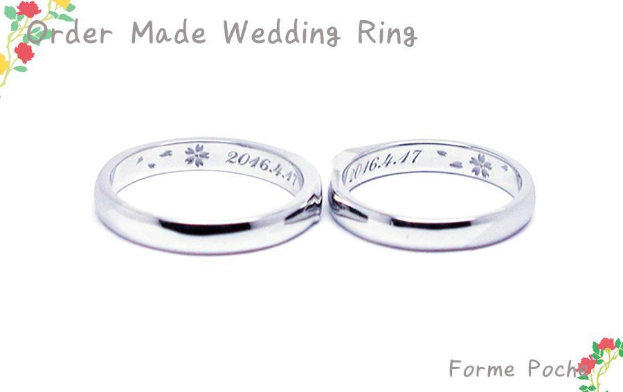 w1077hi170525w1077R2 桜 入籍日 刻印 シンプル オーダーメイド結婚指輪