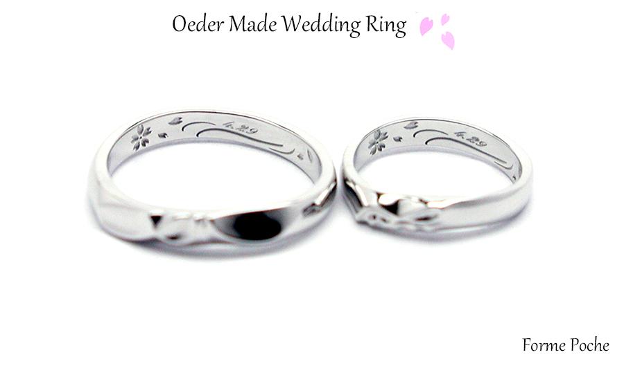 hi170511w1070R01 オーダーメイドの結婚指輪 内彫り 桜 入籍日