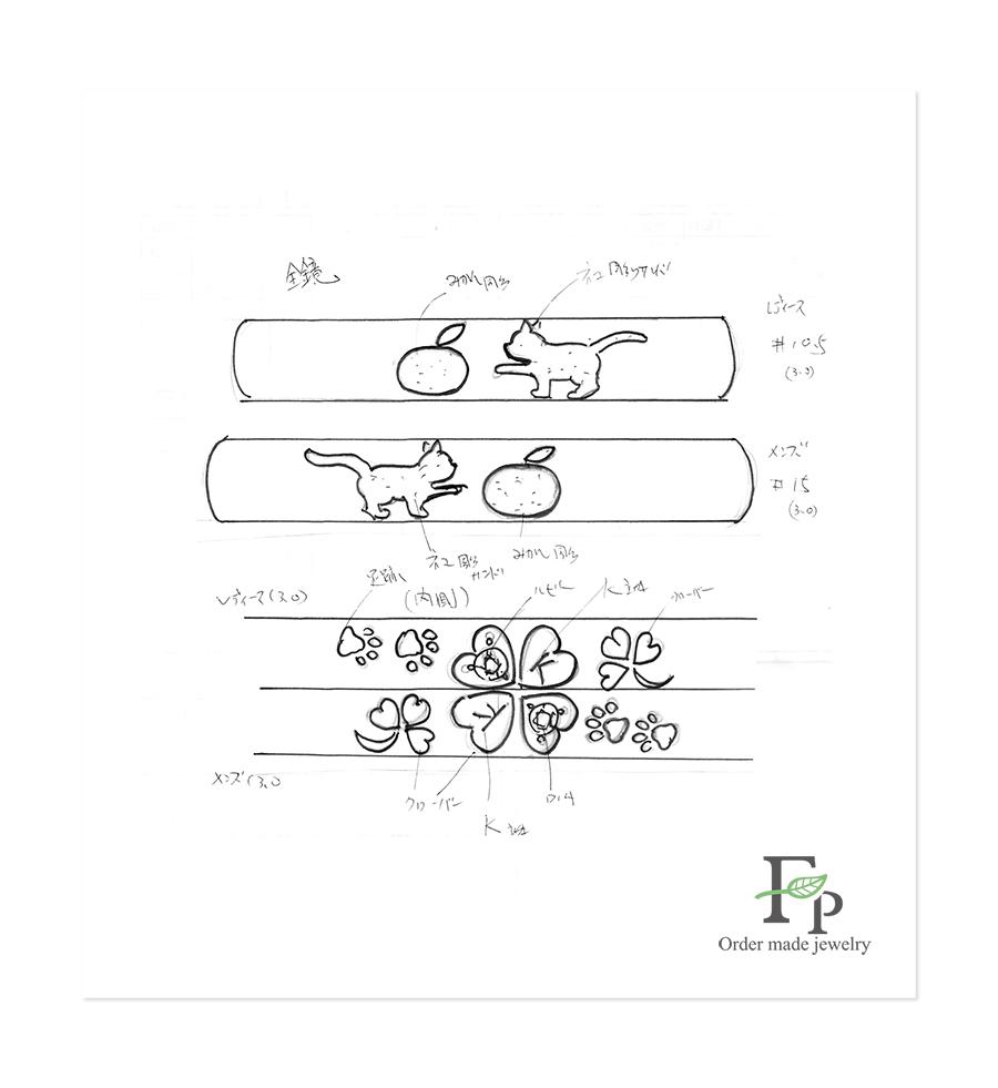 hiw1050-デザイン オーダーメイド 結婚指輪 クローバー イニシャル 誕生石 ネコ