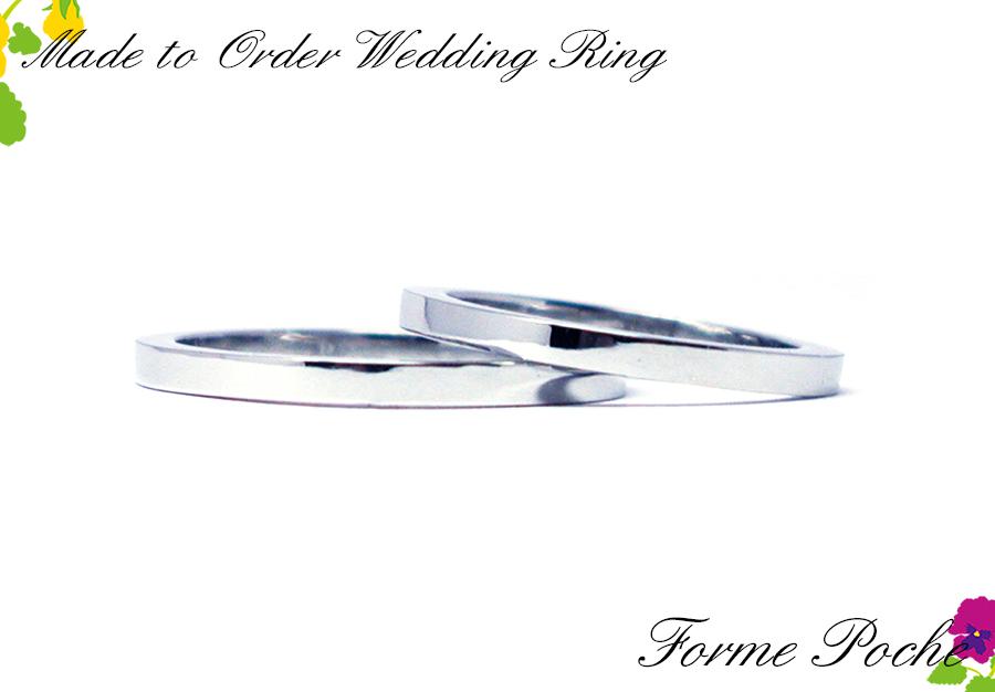 170623w1091-R1 オーダーメイド 大阪 家族の誕生石 側面宝石 シンプルな結婚指輪
