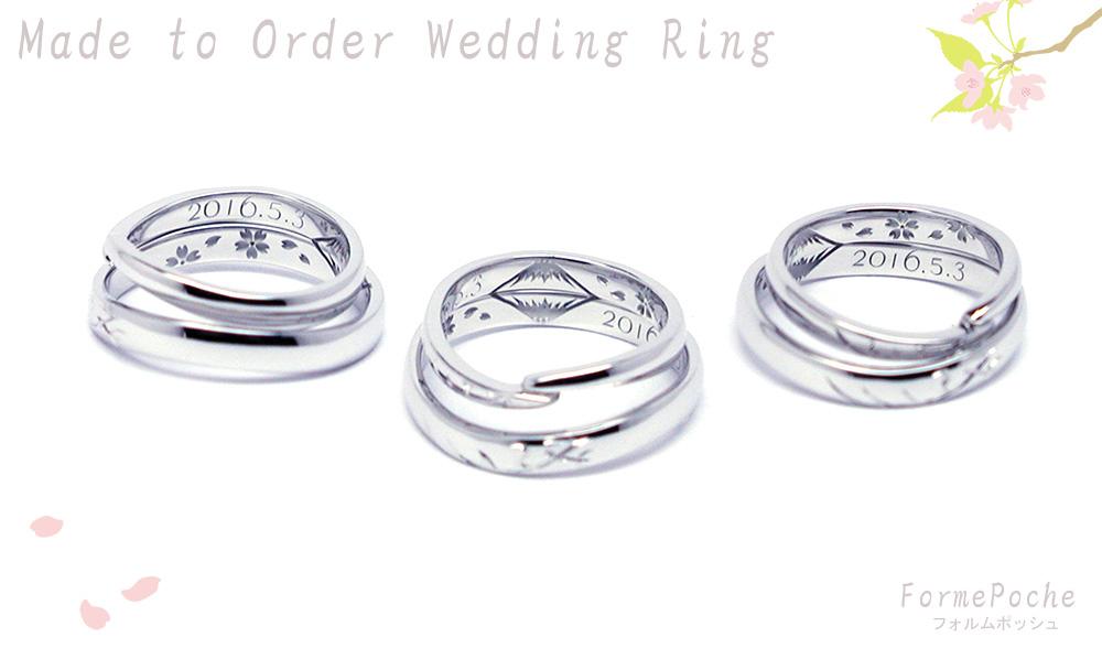 hi170617w1073R2 大阪 結婚指輪 桜 刻印 富士山