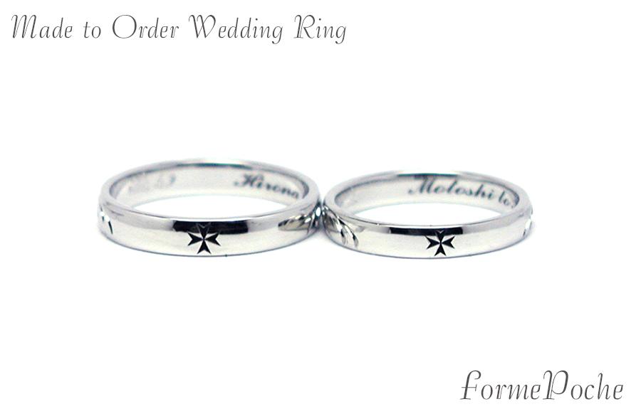 hi170602w1076-R03 オーダーメイド結婚指輪 クロス