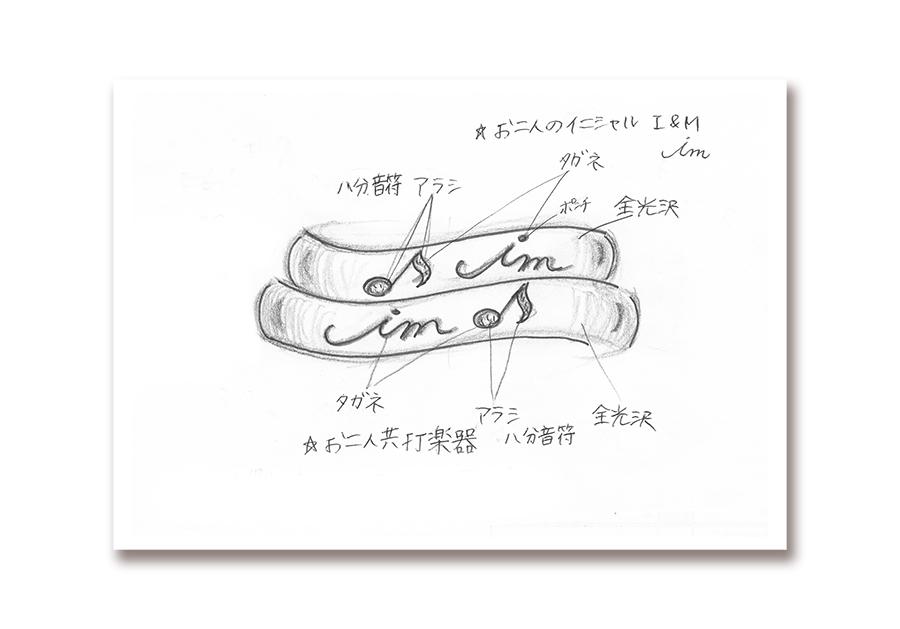 hi170726w1087-03 オーダーメイドの結婚指輪 大阪 シンプル イニシャル タガネ 音符