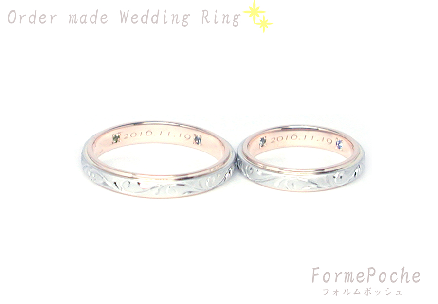 hi170615w1094-R2 オーダーメイド結婚指輪フォルムポッシュ プラチナ ピンクゴールド タガネ