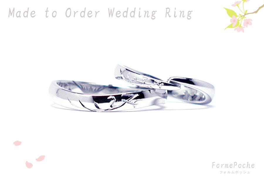 hi170617w1073R1 イニシャルY&H 手彫り 結婚指輪 大阪