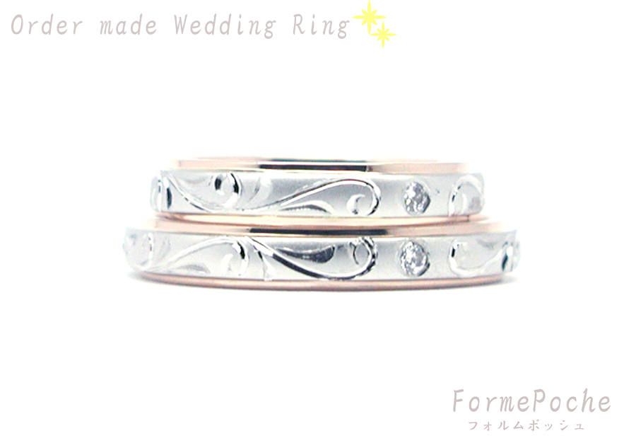 hi170615w1094-R3 オーダーメイド結婚指輪フォルムポッシュ プラチナ ピンクゴールド タガネ