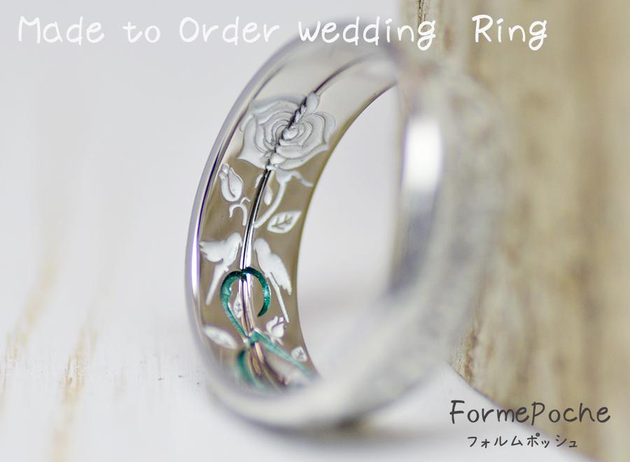 hi170724w1097 オーダーメイド結婚指輪 内側 セキセイインコ 鳥 薔薇
